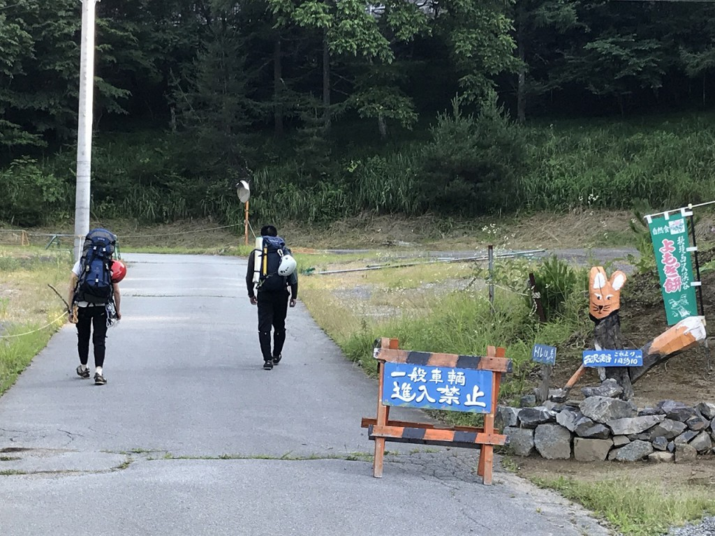 s-蜀咏悄 2018-07-15 7 09 19